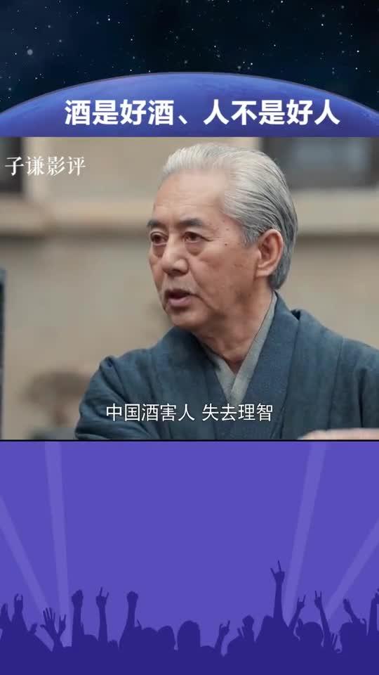 #经典电影#《老酒馆》日本人自己喝多了伤人、反到怪罪老酒馆的酒上来