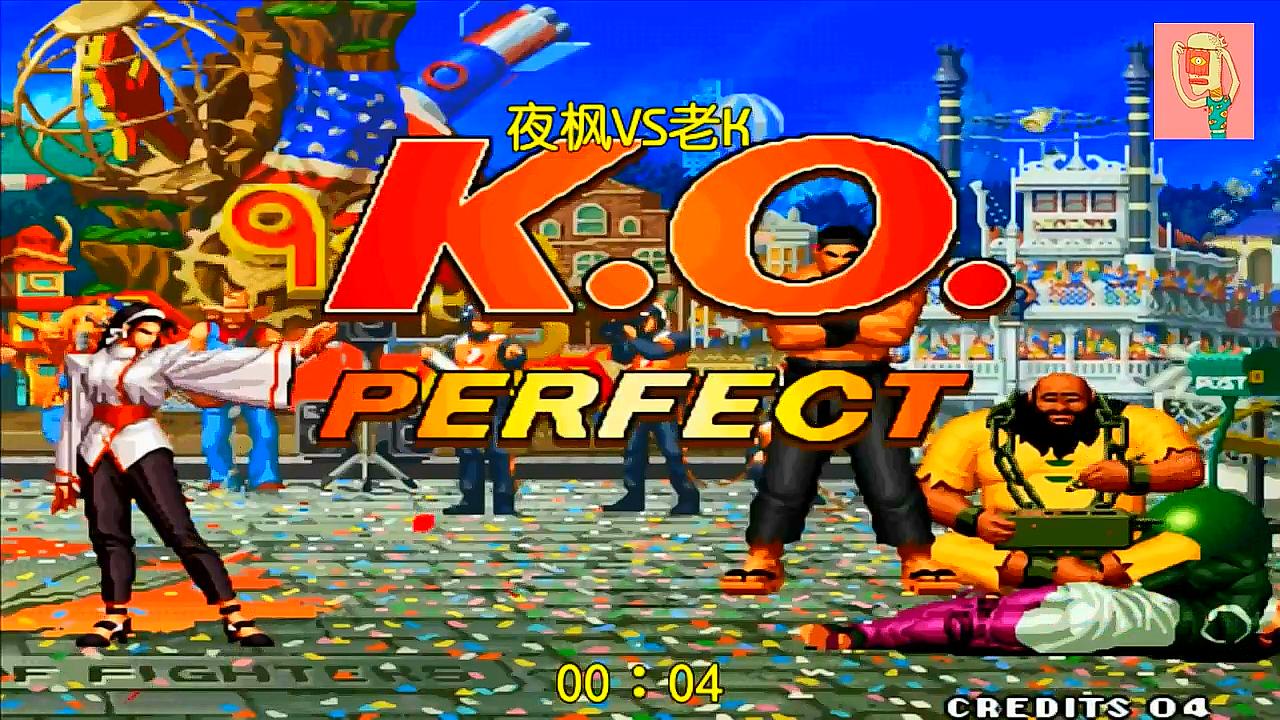 拳皇97:夜枫千鹤布阵伤害逆天,老K大门惨遭玛丽重锤!