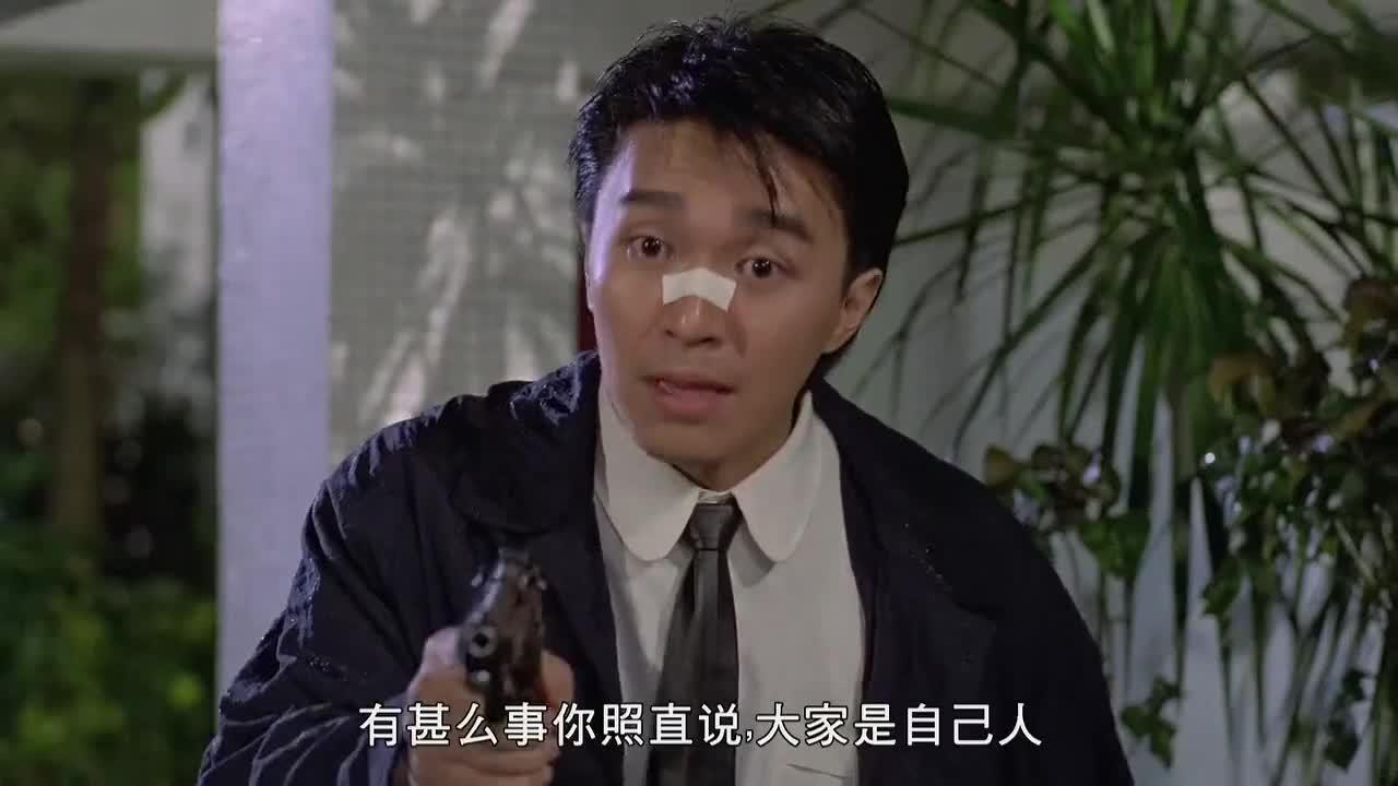 #电影片段#星爷拿假枪装老大,一个动作暴露真相,真是太搞笑了