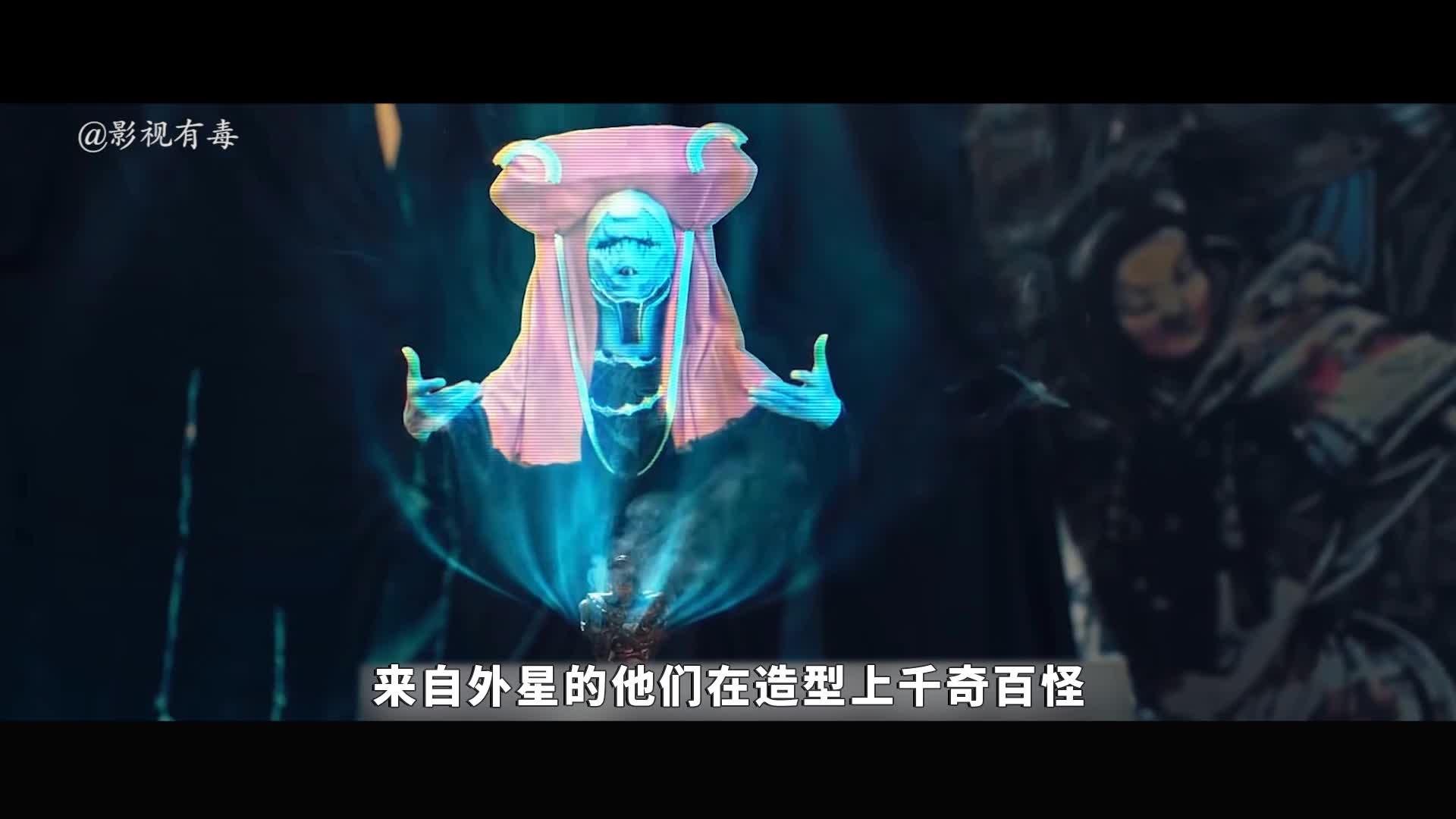 #电影迷的修养#《神都蜜探》脑洞大开,外星少女联手神探破案解锁科幻古装