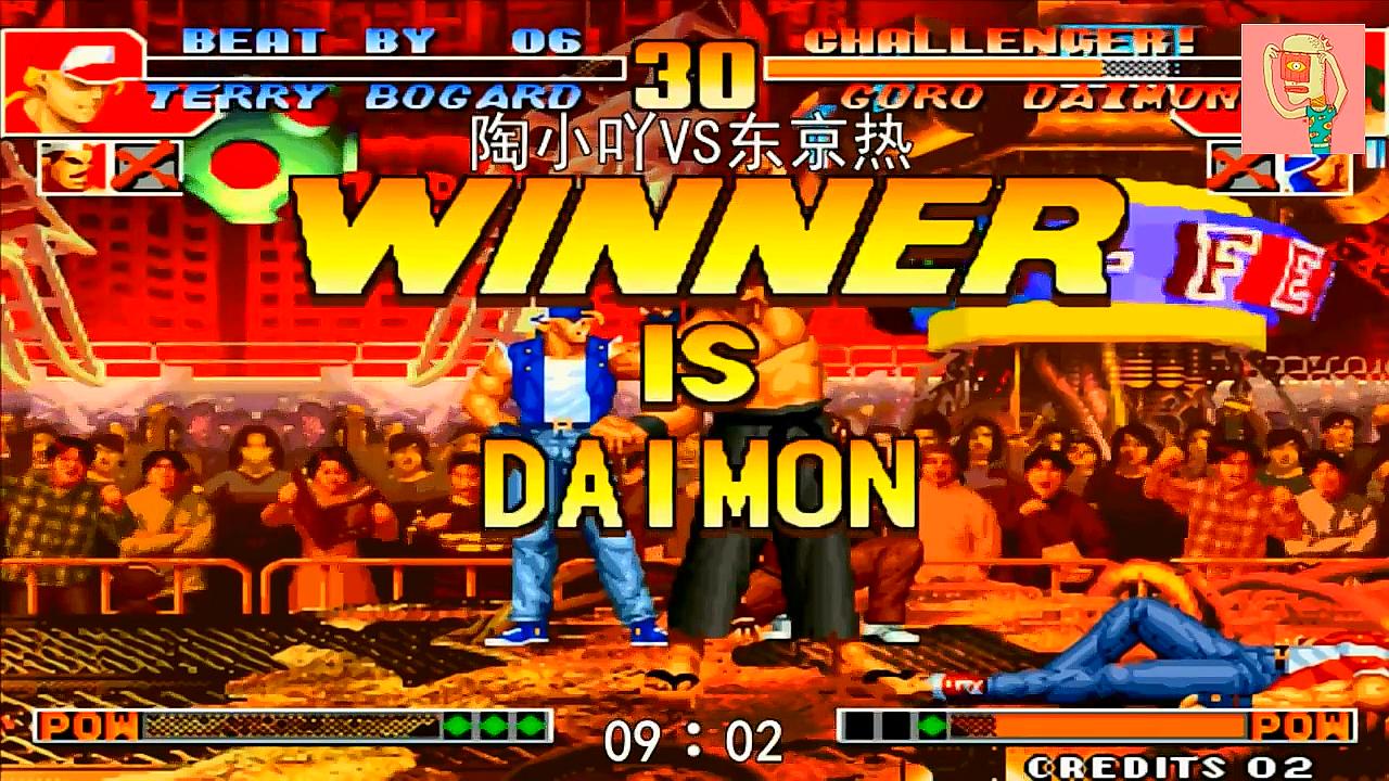 拳皇97:穿木屐的大门五郎就是强!特瑞被木屐活活踢死