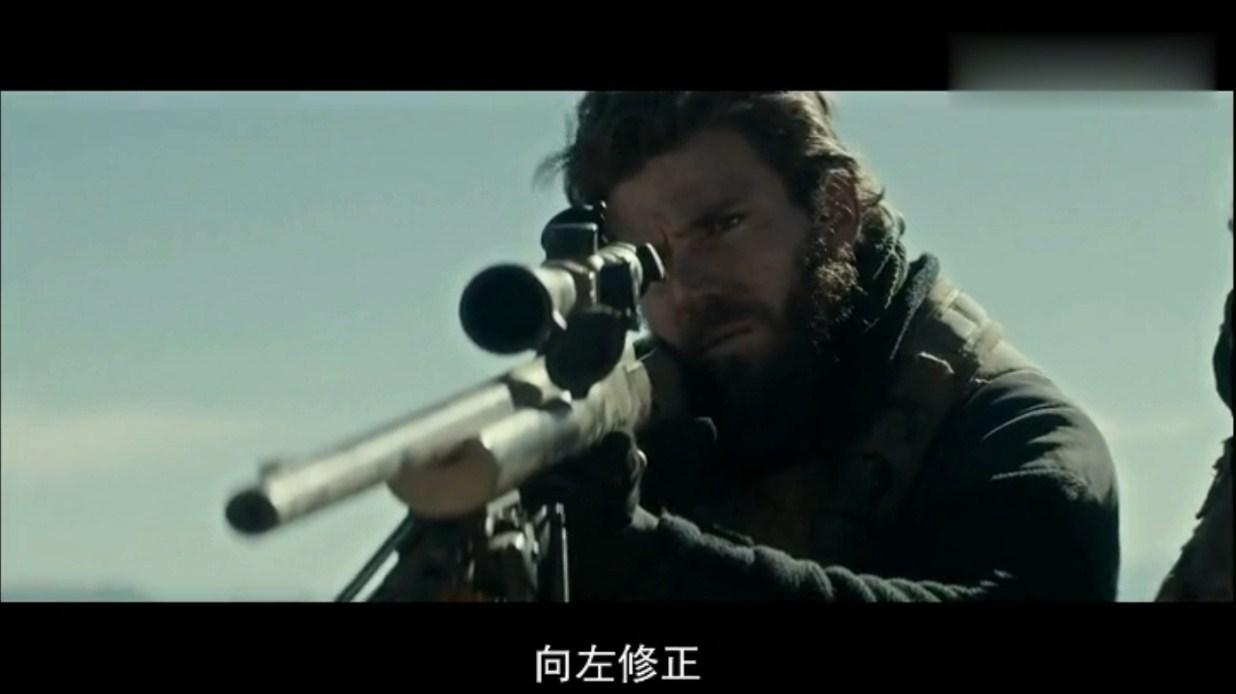 山区作战,美狙击手就是战友最好的保护神,一枪灭掉敌方侦察兵