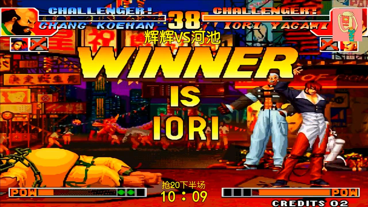 拳皇97:魔七枷社上演帽子戏法,完美的拳脚搭配无解的投技