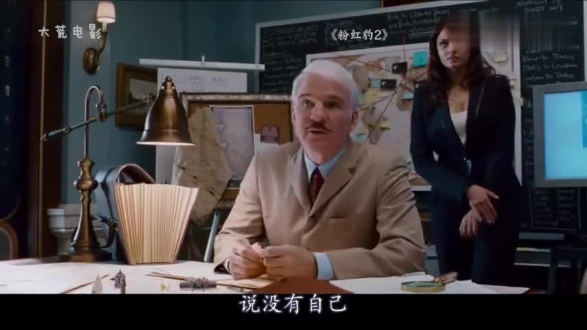 #电影片段#男子因为太倒霉,吃个饭把餐厅给烧了,喜剧电影《粉红豹2》