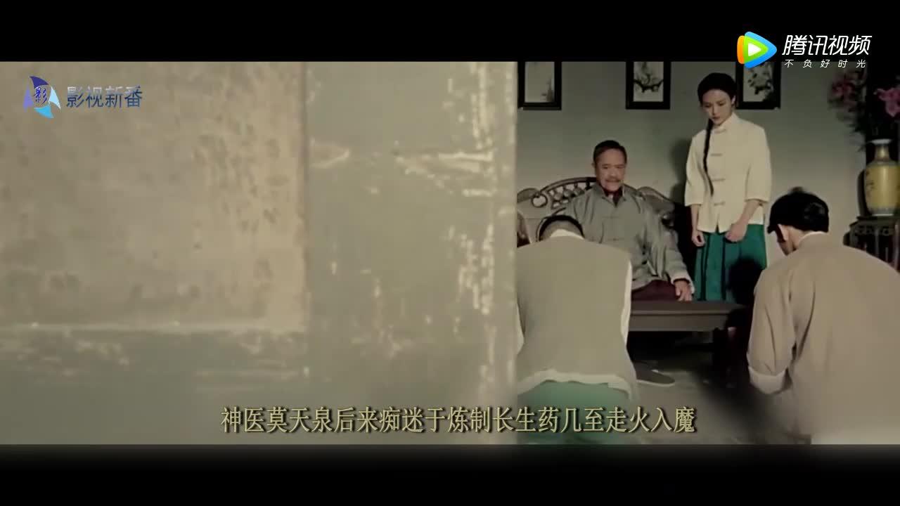 #影视#5分钟解说最新香港僵尸电影《生化药尸》钱小豪父子首次同台