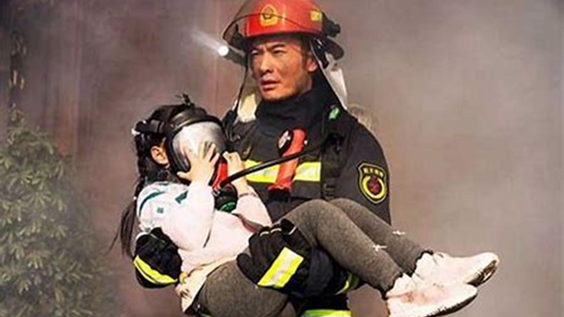 火锅店请注意,大迪解说,站在消防工程师的角度看《烈火英雄》