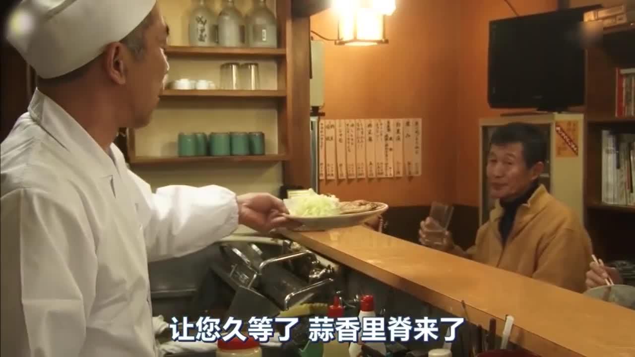 井之头五郎美食家,蒜香里脊