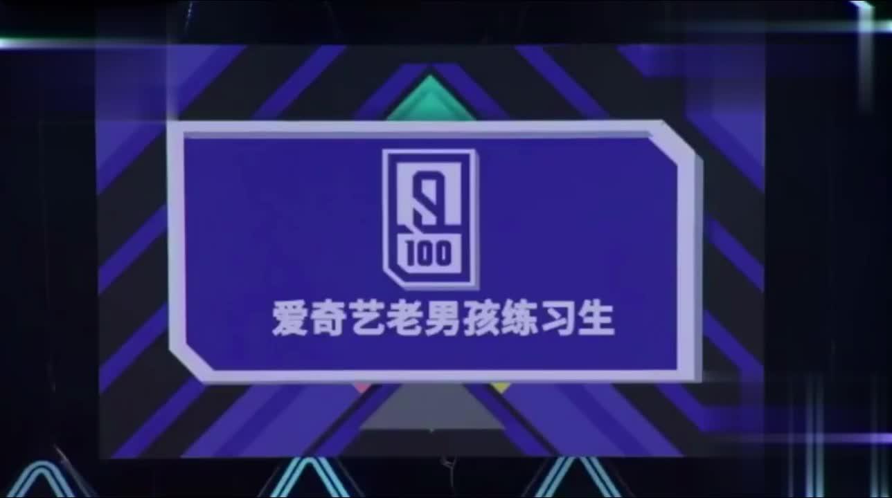 """#雷佳音#雷佳音和刘烨两位""""老男孩""""也去参加偶像练习生"""