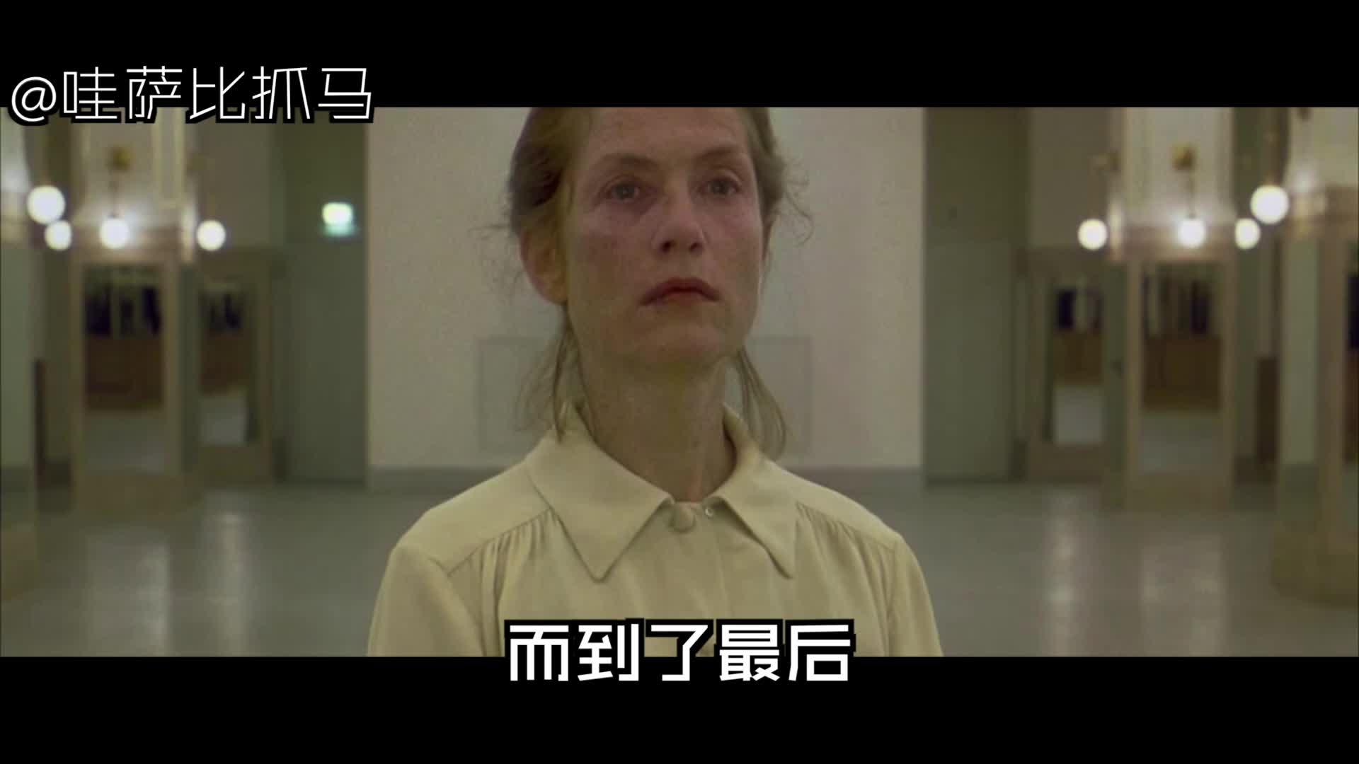 #几分钟看电影#母胎单身40年的女老师太可怕,竟强行对待学生《钢琴教师》