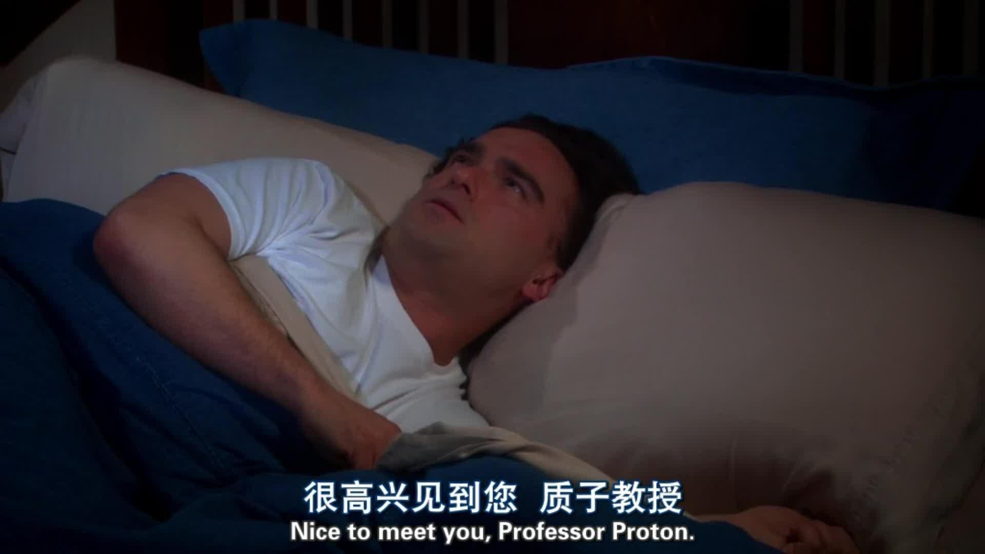 男子吵到朋友睡觉时,朋友给了男子一巴掌笑死了