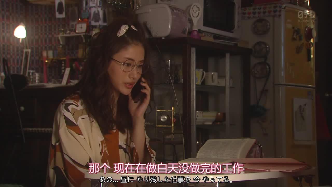 悦子觉得幸人的做事风格这么独特,同居也是可以解释的