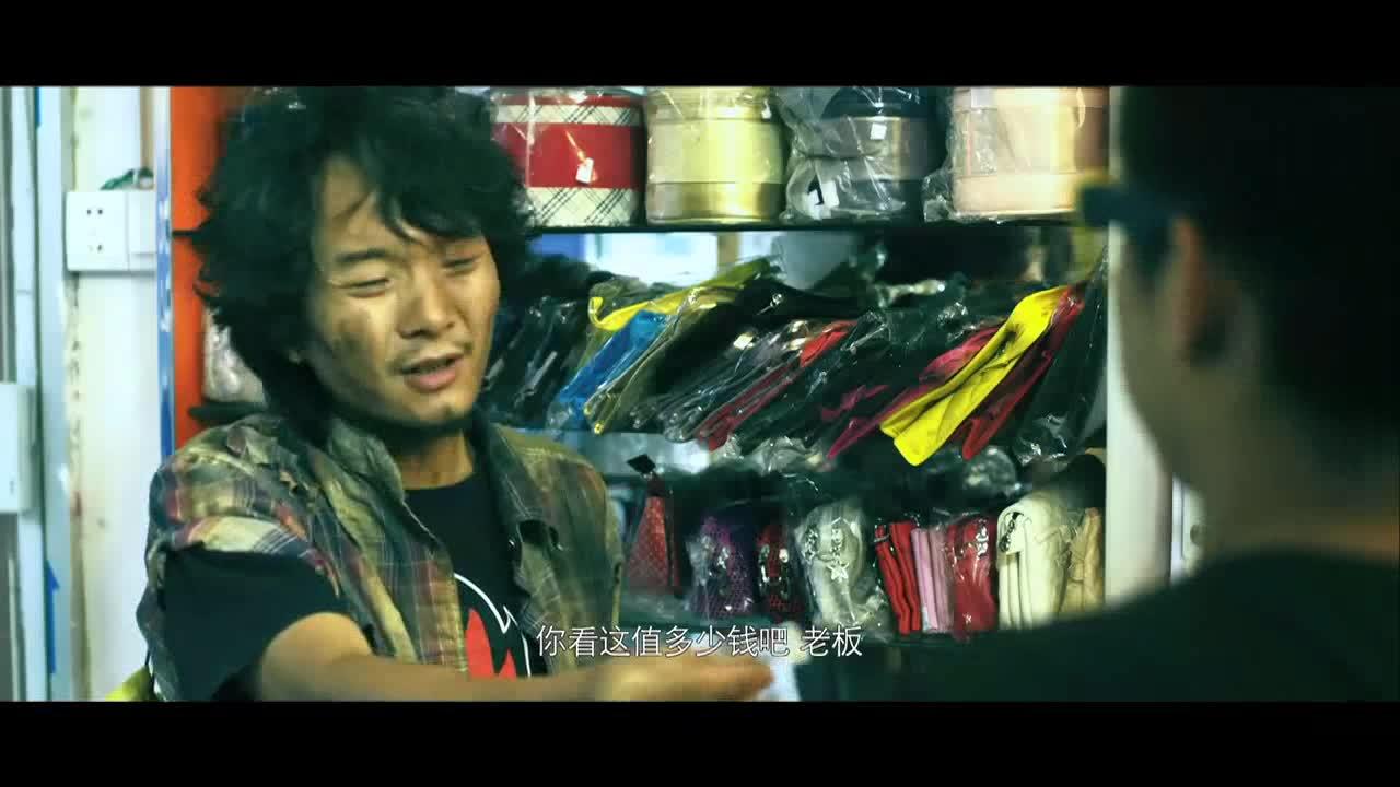 乞丐商店卖首饰,卖了十元钱