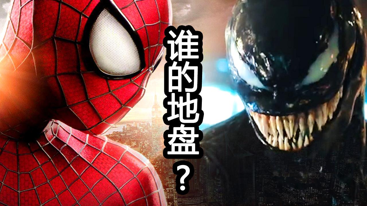 #经典看电影#漫威电影中,毒液比很多超级英雄都要厉害,为什么复联中没有他?