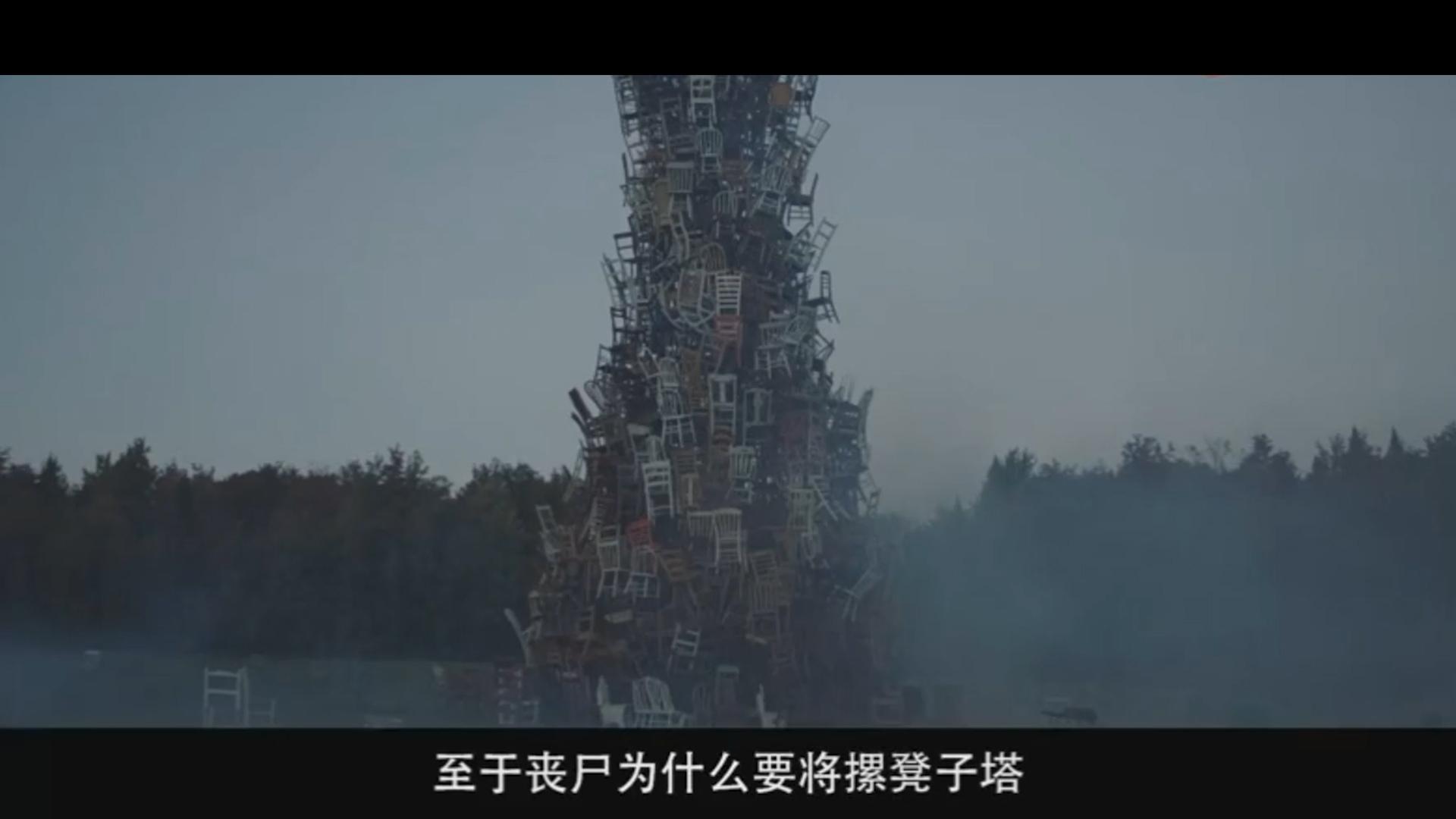 #惊悚看电影#文艺惊悚电影,丧尸竟合力用桌椅堆起天梯,鬼知道在想些什么