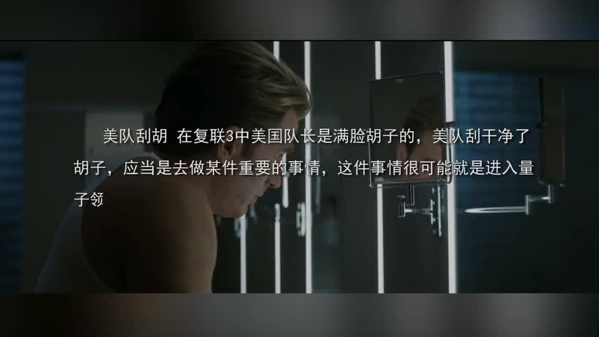 漫威电影传奇终章,复联4的无敌彩蛋