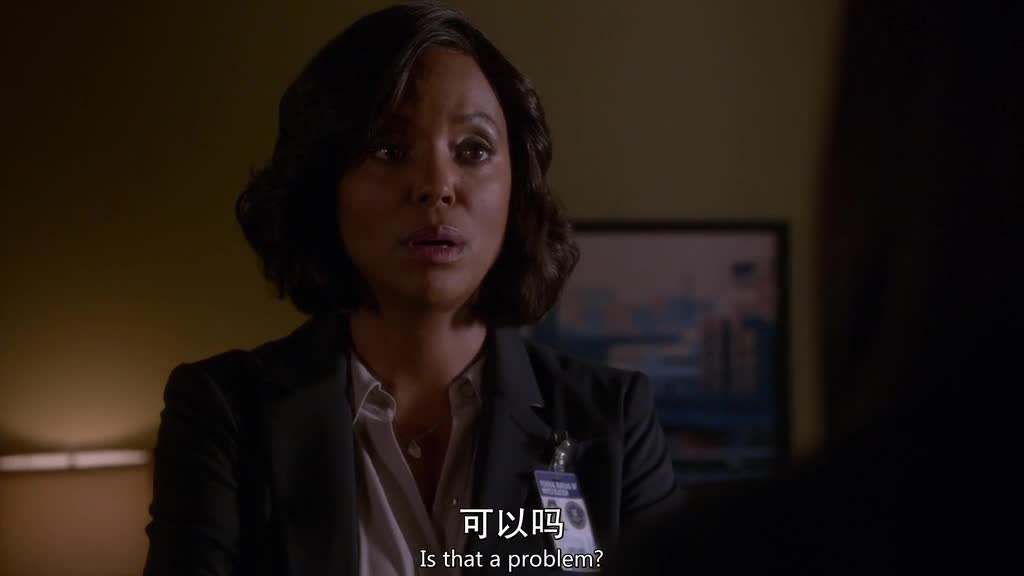 连环杀手还能请假?女侦探:可能他们是去心里治疗了!