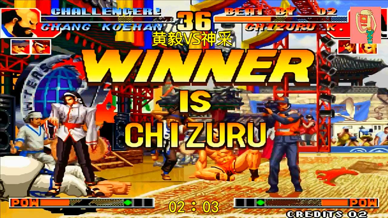 拳皇97:神采的千鹤逆了天了,除了进攻就是压制!