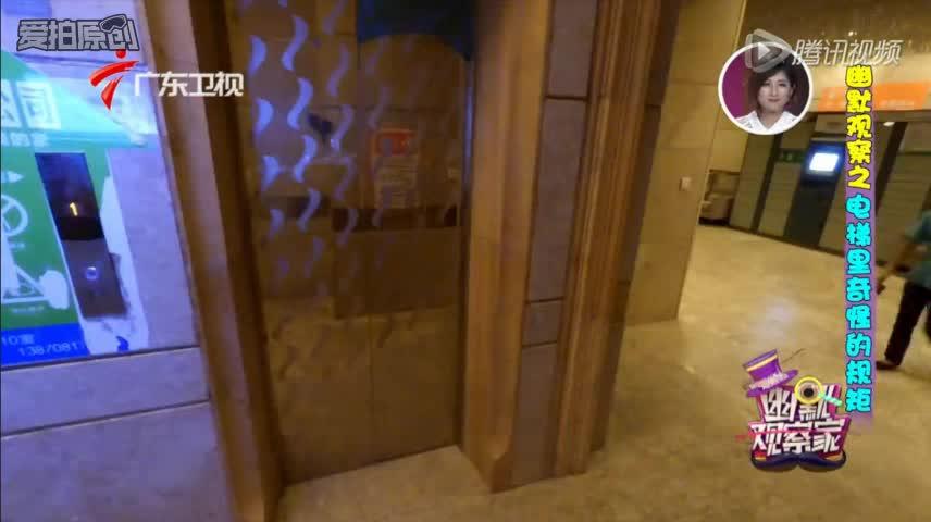 你会跟着电梯里的人一起这样做吗?