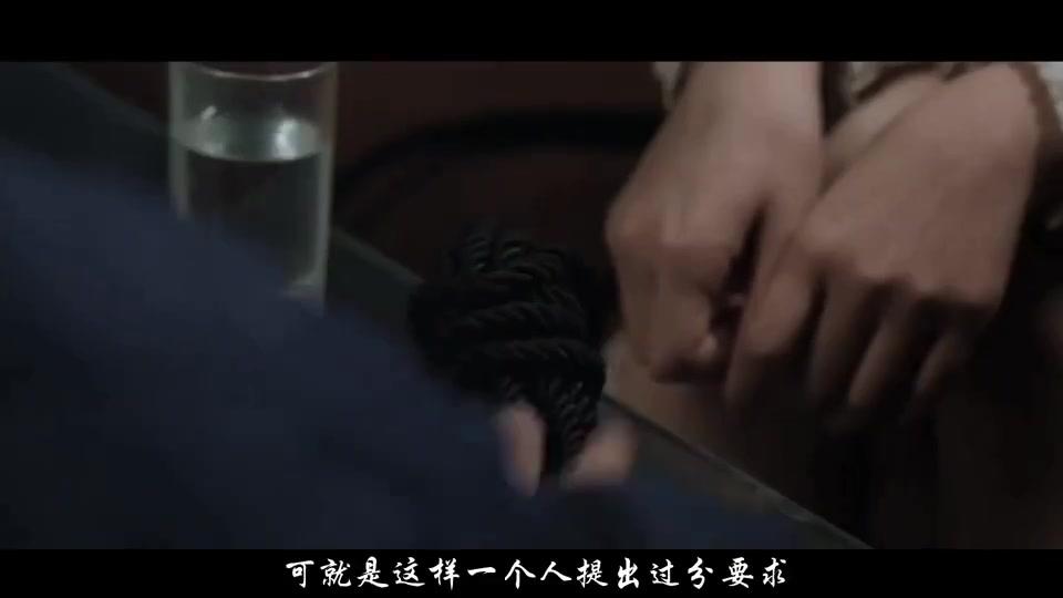 #追剧不能停#《监禁风暴》一部国产犯罪电影,根据真实事件改编,看完令人愤怒!