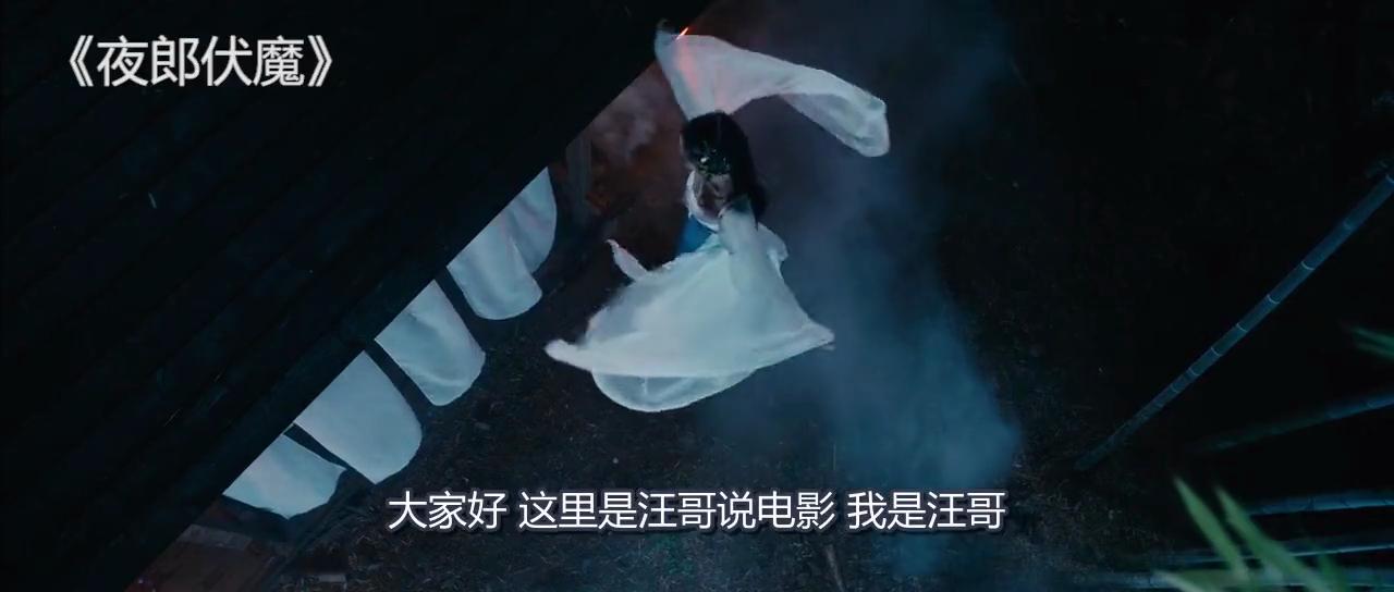 #影视#《夜郎伏魔》女子为了救丈夫,甘愿化为竹子,不老不死的等待了两千年