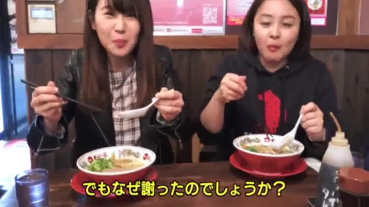 #旅行#去日本旅行,还能看到女友服务