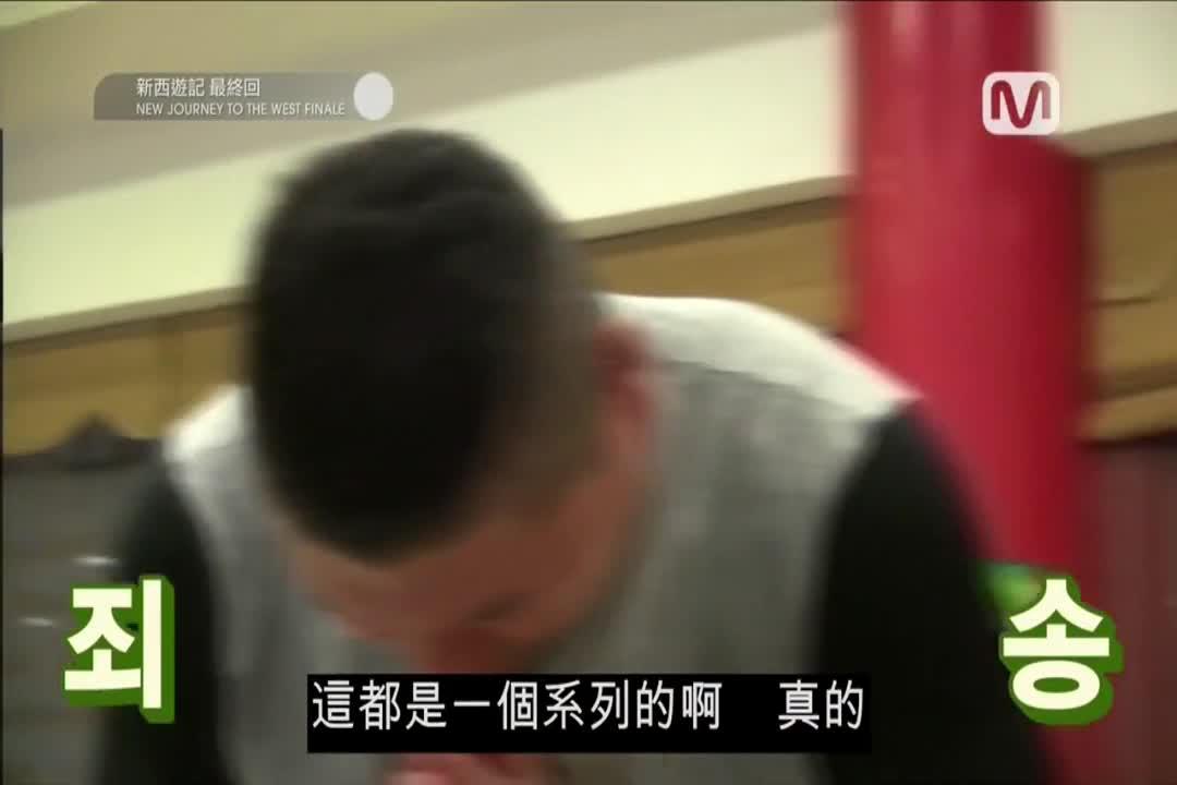昇基偷买中式炒锅 特别拉面料理引成员称赞