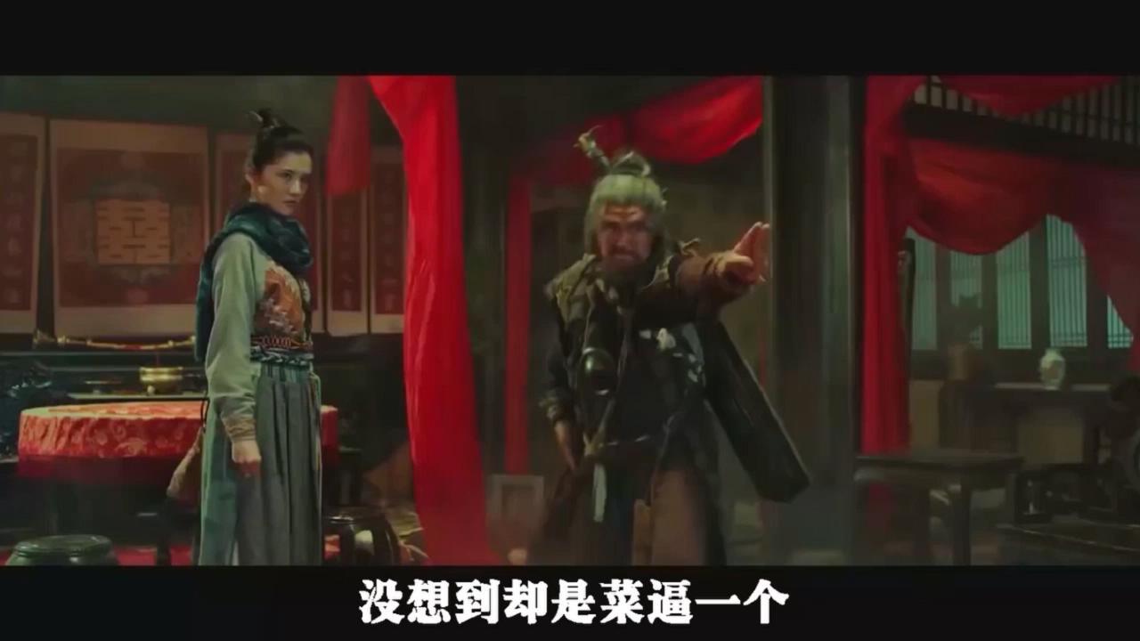 #惊悚看电影#一个太监带着一群人去盗墓,为了拿到虎符召唤阴兵一统天下!
