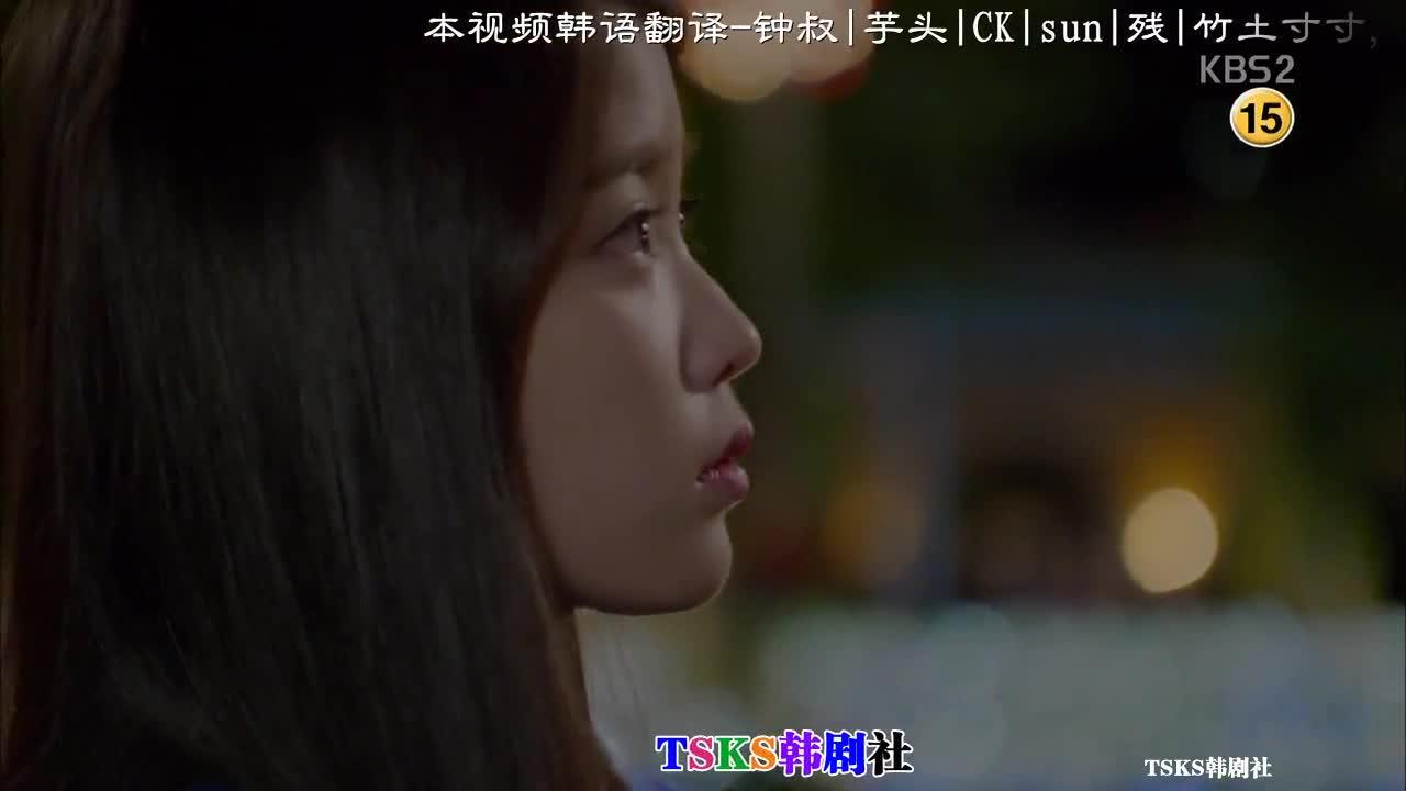 白承灿找到赵仁英,希望参加他们节目。