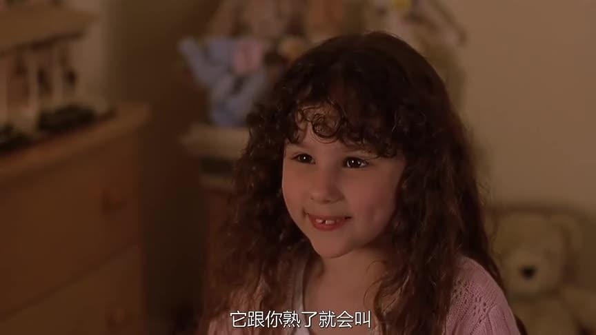 小女孩送机器人一只布偶狗,名字叫汪汪,来来你告诉我它怎么叫?