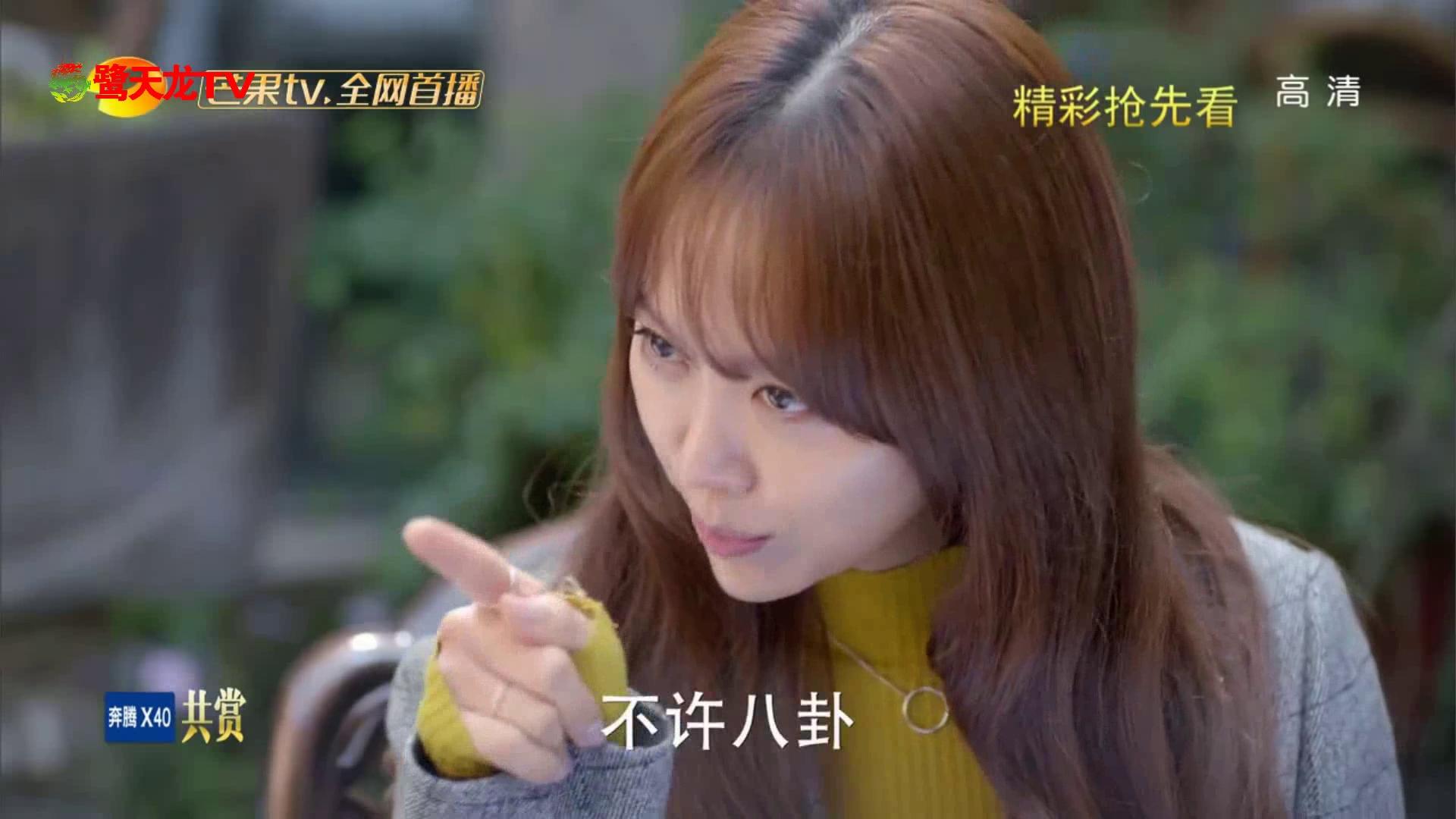 《亲爱的她们》张若昀姜妍恋情遭妈妈团严密监视