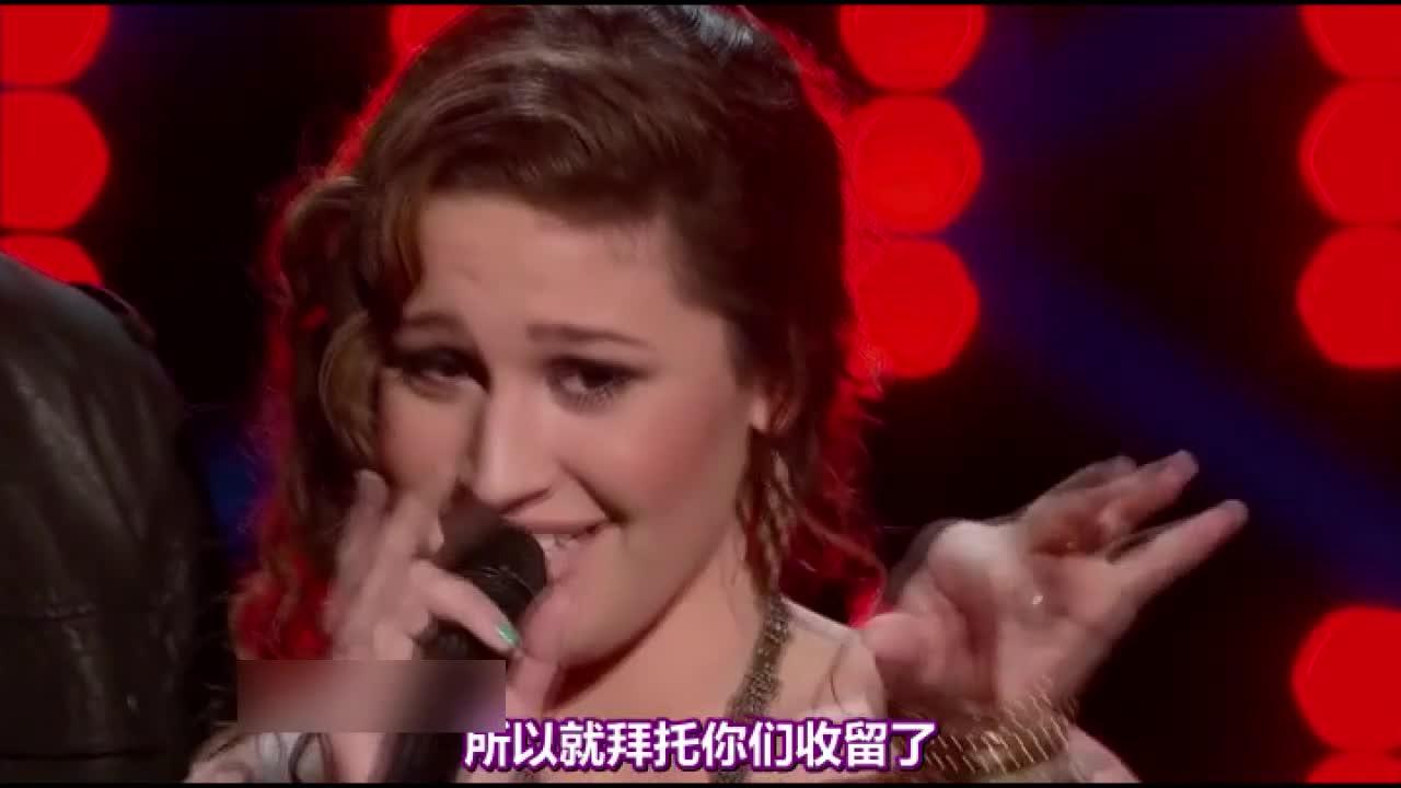 女选手被布雷克淘汰,也没有别的导师抢人,走下舞台她就崩溃了