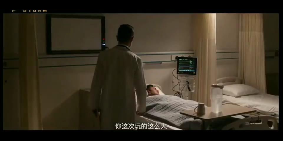 """#电影迷的修养#《反贪风暴4》预告片来了,陆志廉被送入监狱,上演""""监狱风云"""""""