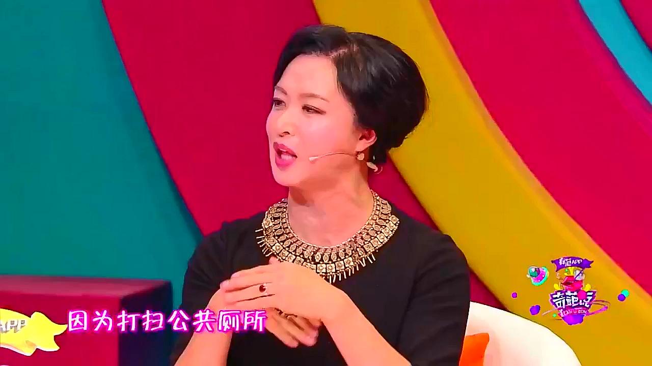 奇葩说:金星借旧上海的金枝欲孽解释贵族,贵族是精神层面的
