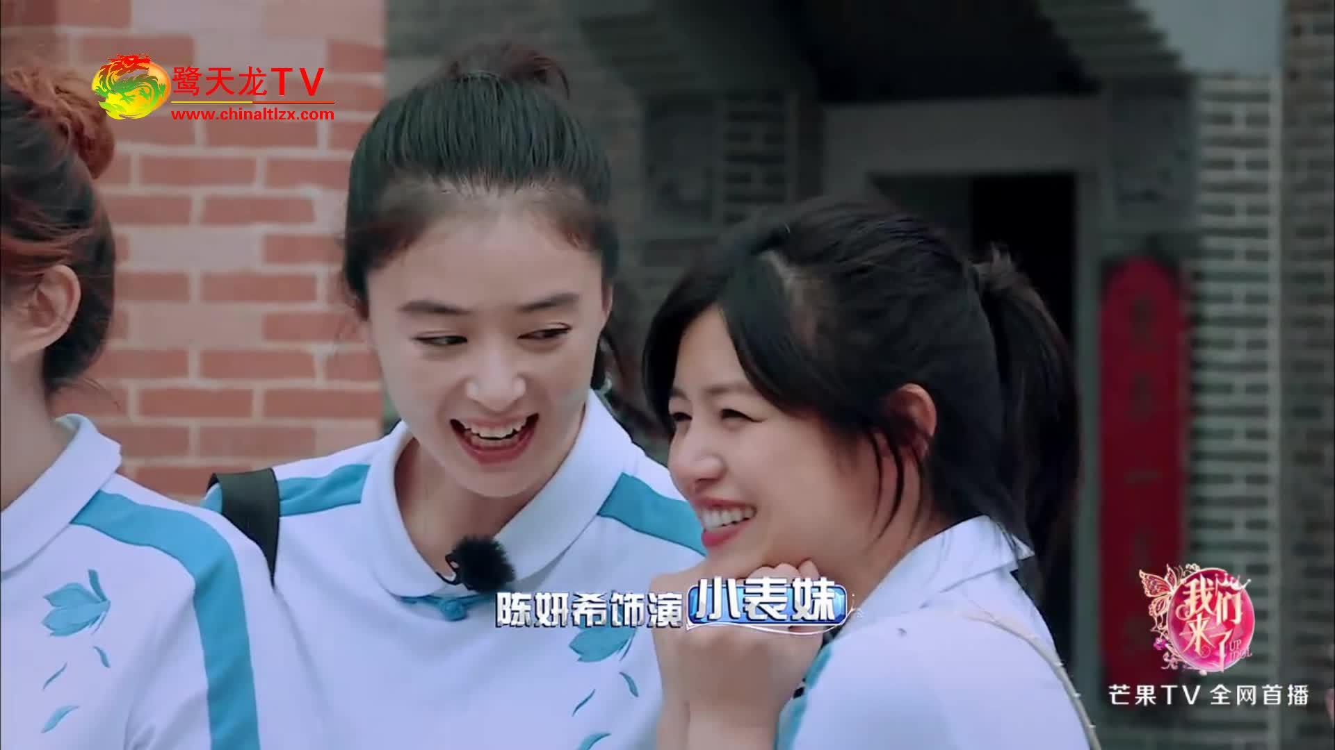 陈妍希cut:乖巧小表妹超紧张对剧本