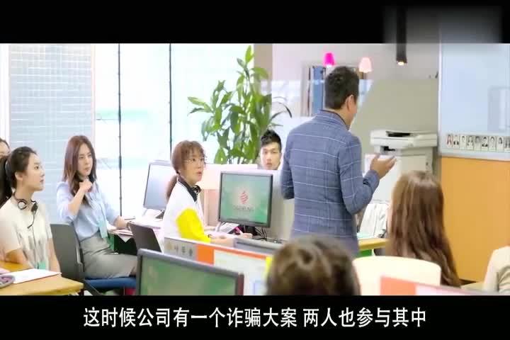 #喜剧#看《非正式特工》一部关于诈骗集团的韩国喜剧伦理片
