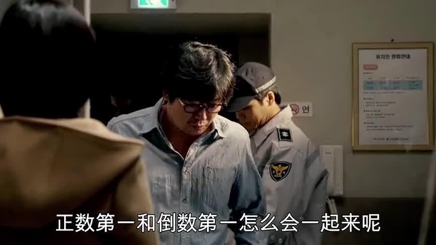 少年菀得:允儿来到看守所,一直询问东洙老师为什么