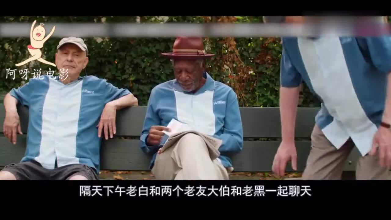 #影视#三个老爷子被生活所迫,学人抢银行,3分钟看电影《三个老枪手》