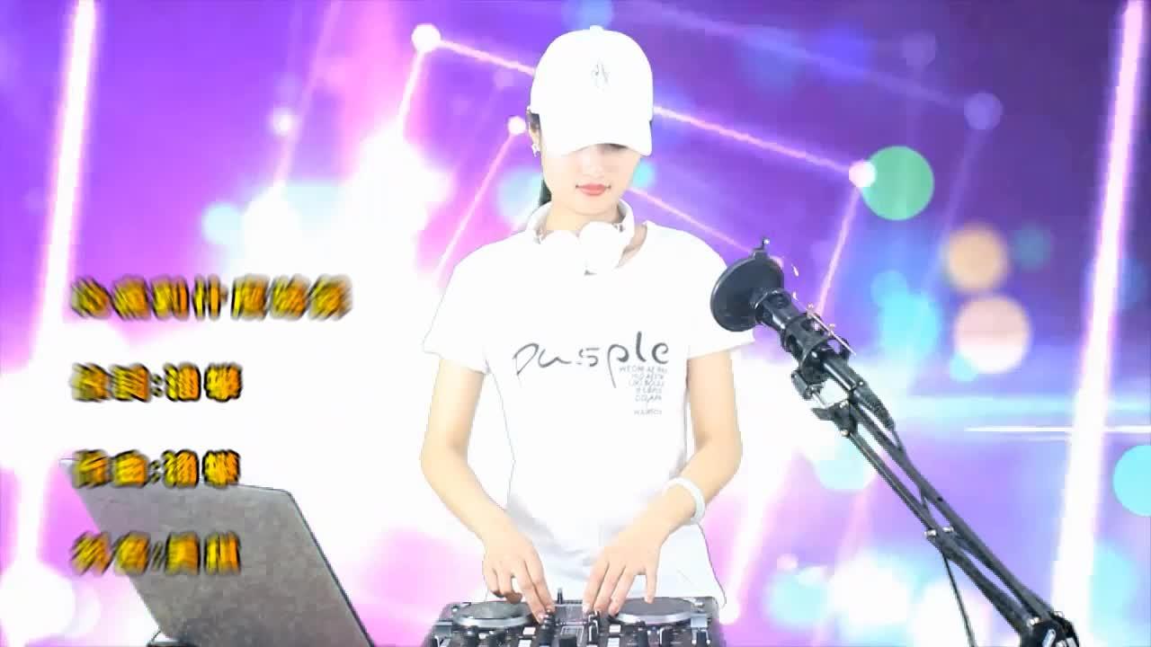 DJ《心要痛到什么时候》超强节奏,无损音乐,让人心碎