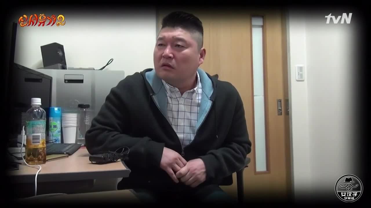姜虎东在担心什么,为什么他这么紧张