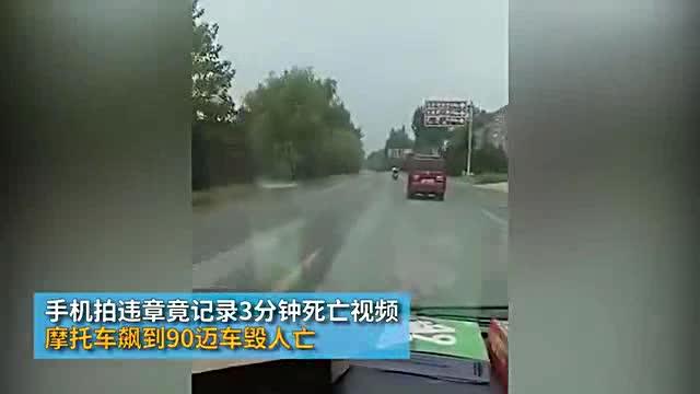 摩托马路狂飙逆行 迎面撞车一家三口殒命