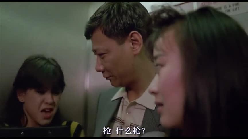 电梯里美女一句话,竟然牵扯出惊天大案,中国好市民啊!
