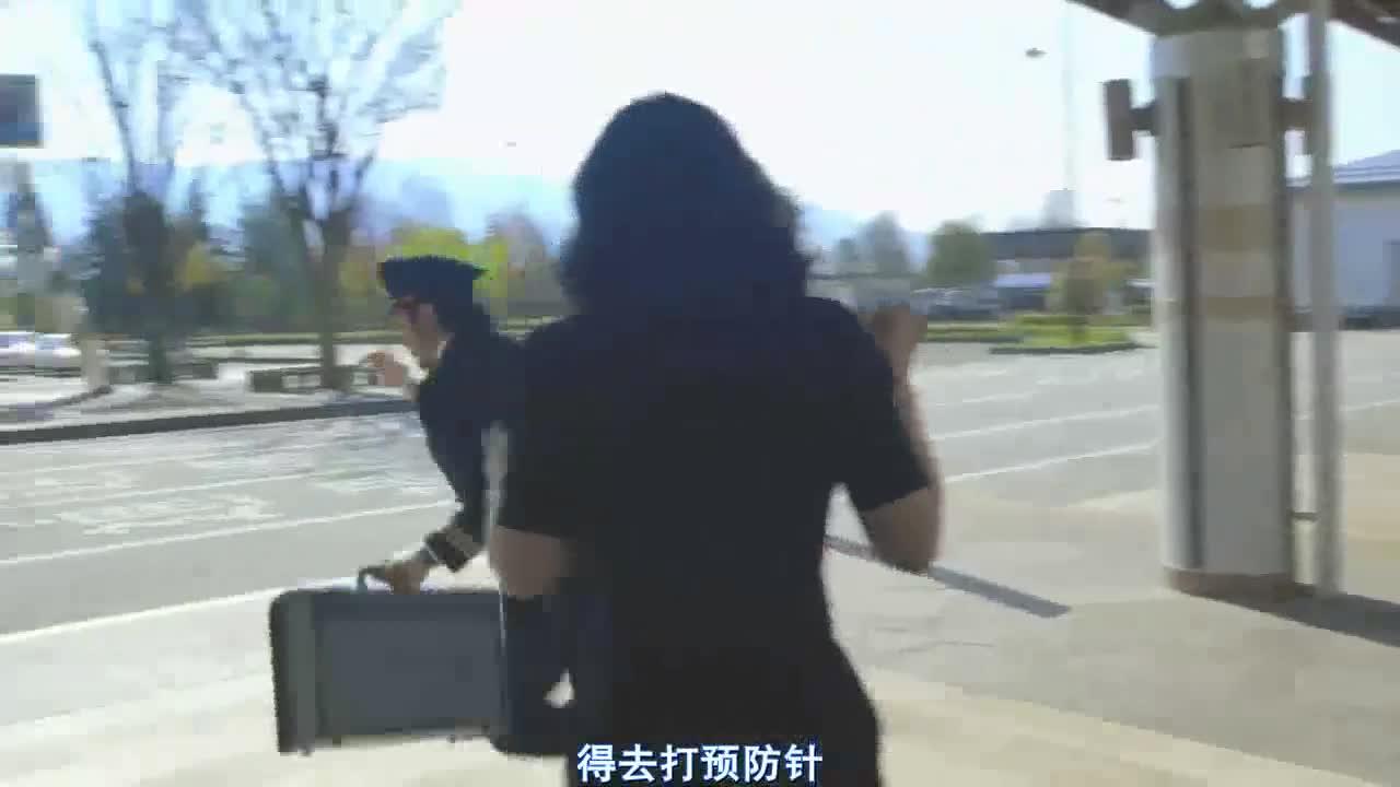 小田切让要亲惠梨香,发现空姐来了,抓紧跑路