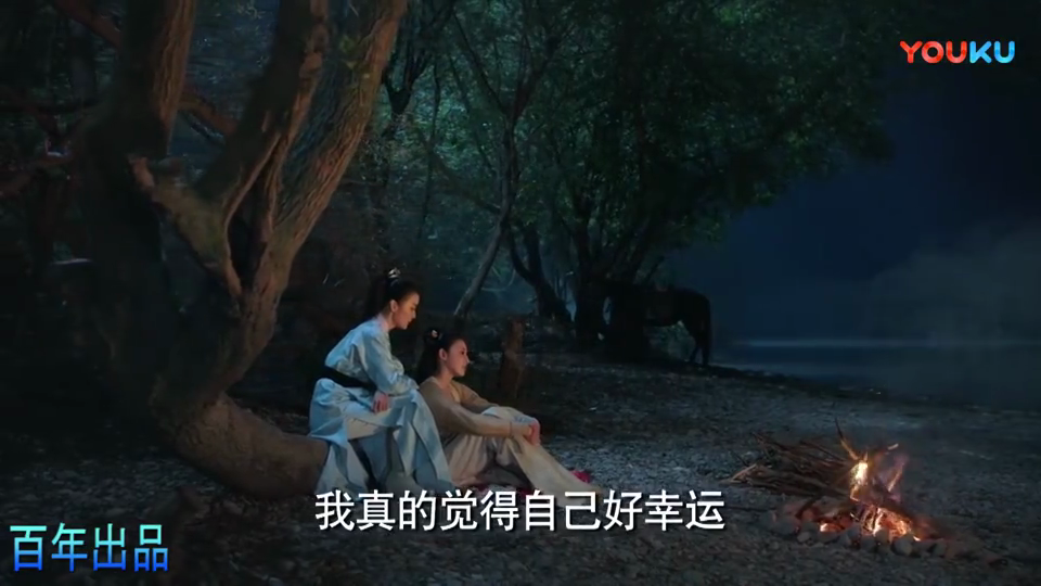 #电影迷的修养#《东宫》小枫高移情别恋顾小五,瑟瑟趁虚拿下太子