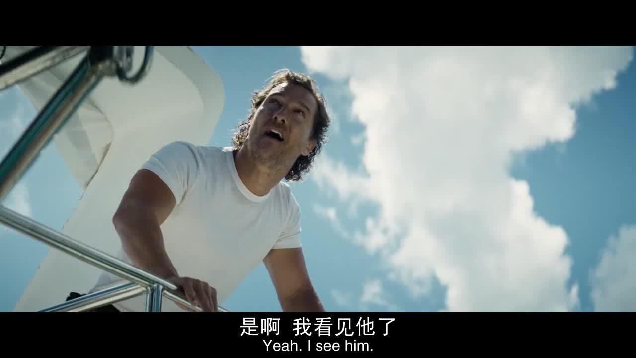 一伙人在游艇上钓鱼,没想到居然会发生这种事,真可怕
