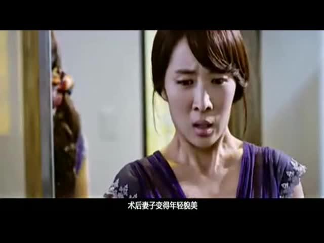 #韩国伦理#丈夫目睹妻子与别的男人偷情,之后利用职业成为杀人狂魔