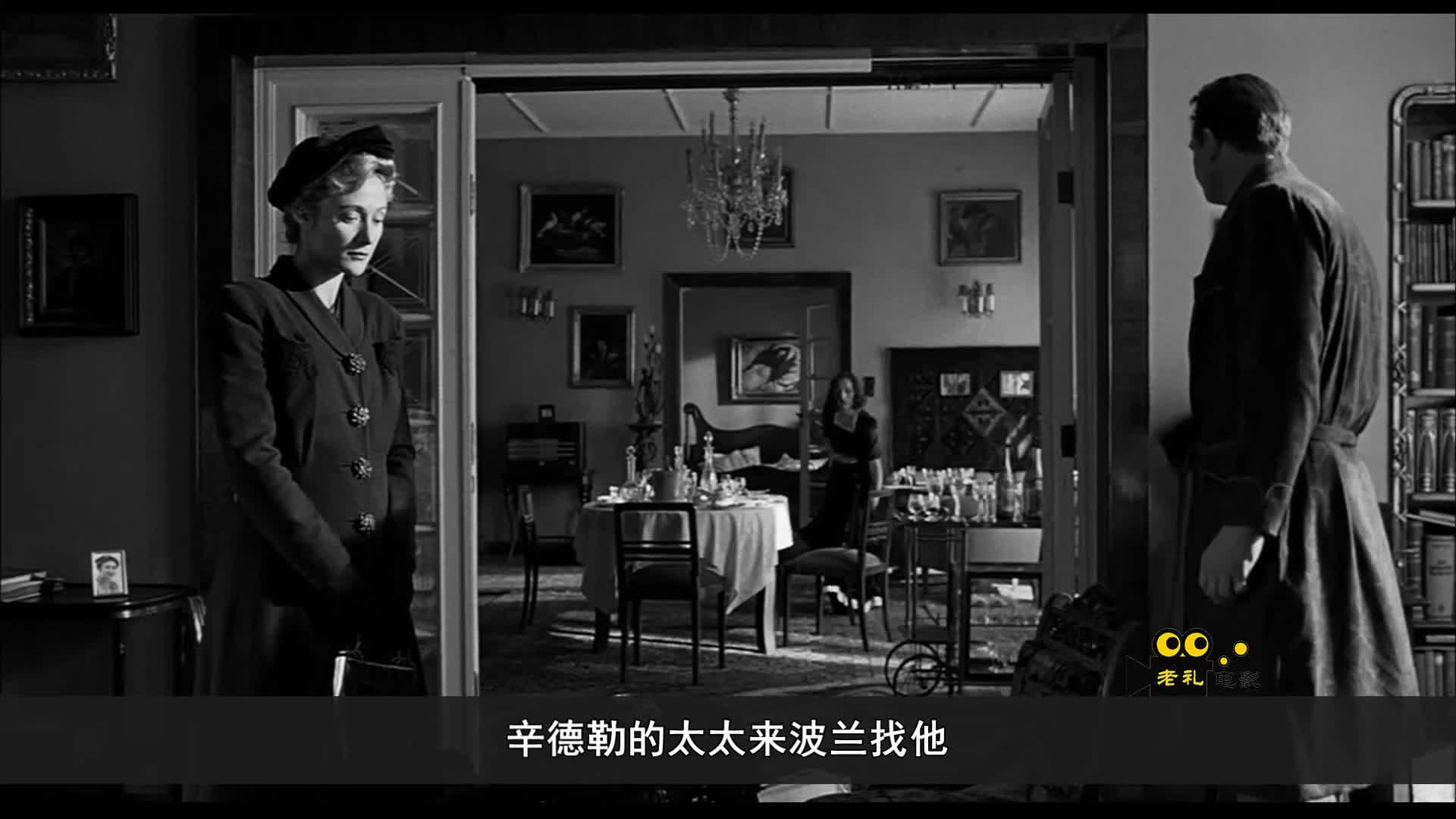 一部荣获多项奥斯卡奖项的电影,七分钟看完《辛德勒的名单》