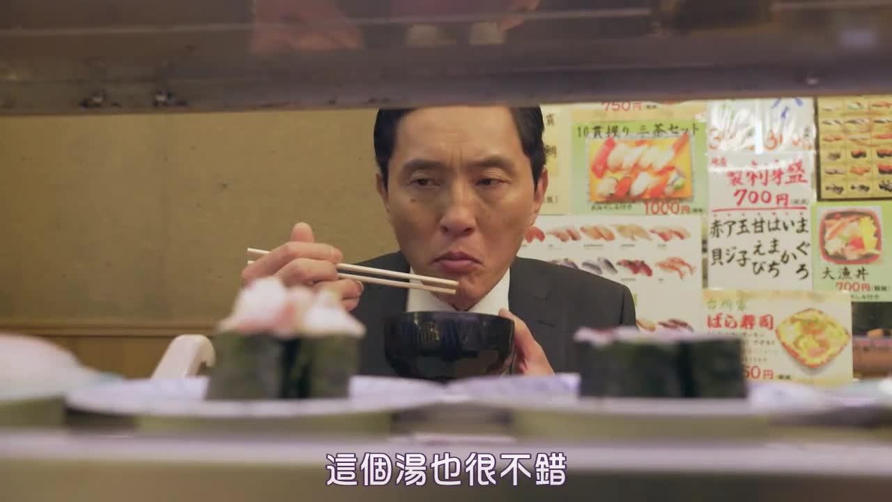 井之头五郎美食家,尝试烤海鳗