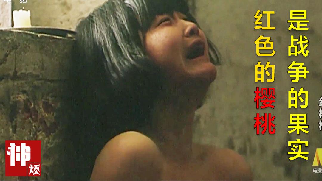 #经典看电影#被德国军官囚禁的中国少女,独自一人背负上了法西斯的罪名