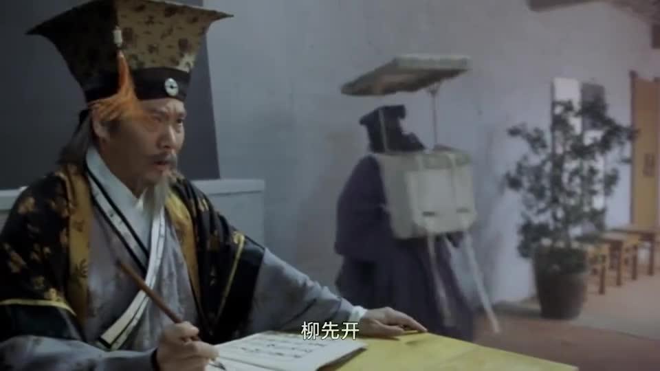 #电影迷的修养#《伦文叙老点柳先开》贪心校长吴孟达,迟到有关系就不要罚