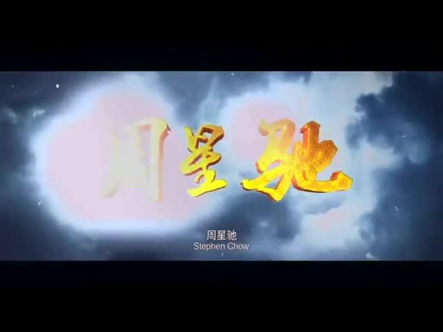 《西游伏妖篇》新预告孙悟空现原形—唐僧挥鞭暴打大圣